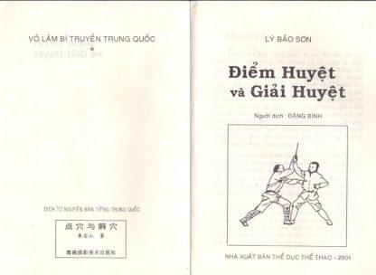 Điểm Huyệt Và Giải Huyệt (Võ Lâm Bí Truyền Trung Quốc)