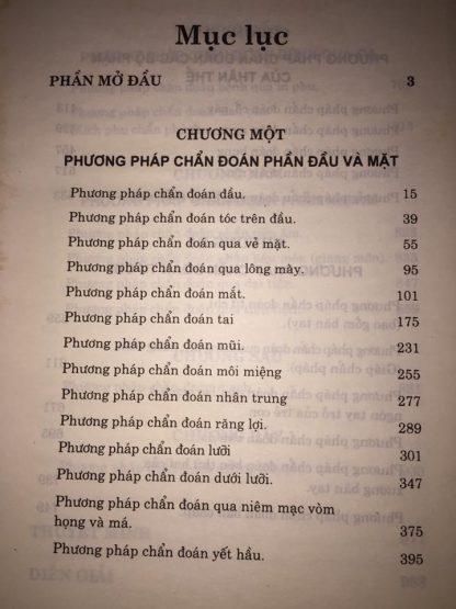 2029 Trang