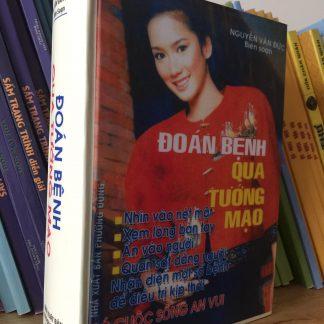 Biên soạn: Nguyễn Văn Đức