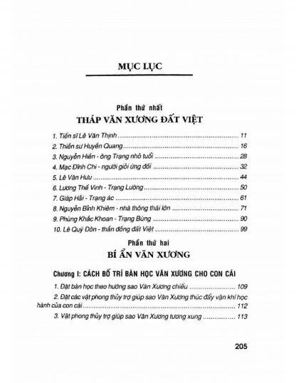 207 Trang