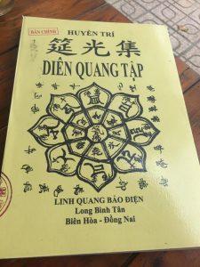 Diên Quang Tập (Khai Quang Điễm Nhãn Hộ Pháp Phật Chứng) - Pháp Sư Huyền Trí