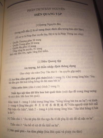 Dịch: Pháp Sư Huyền Trí
