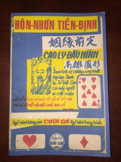 Hôn Nhơn Tiền Định (Cao Ly Đầu Hình)