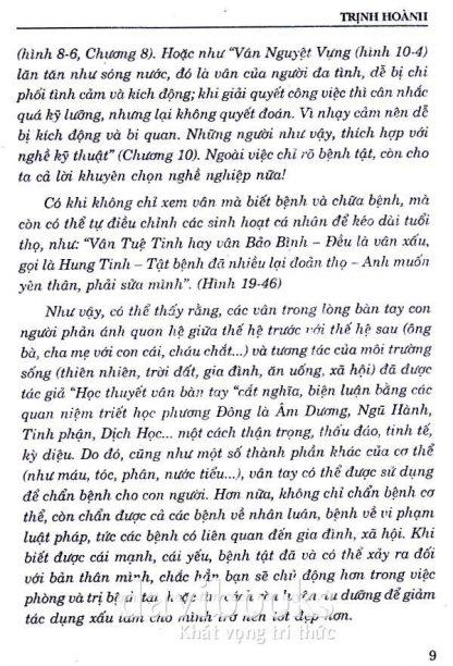 192 trang