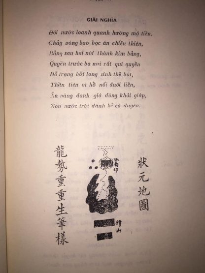 Dương Quân Tùng & Nguyễn Văn Minh