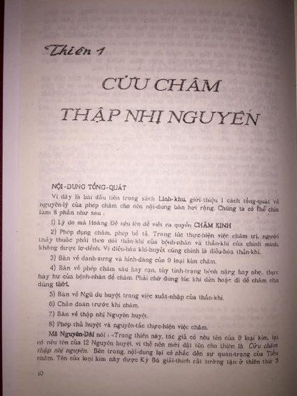 Hoàng Đế Nội Kinh Linh Khu (Trọn Bộ 3 Tập)