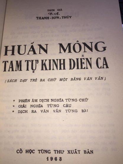Dịch giả: Thanh Sơn Thủy