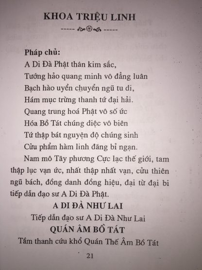 560 Trang
