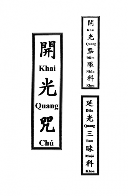 Khai Quang Chú (Khai Quang Điểm Nhãn Khoa