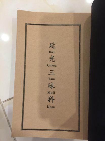 Tác giả : Huyền Quang Tôn giả