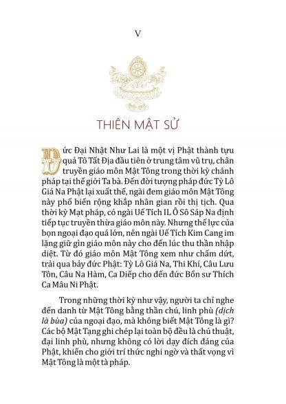 561 Trang