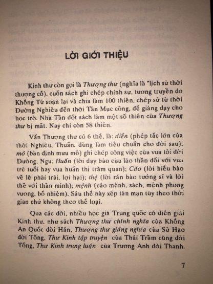 Trần Văn Quyền dịch