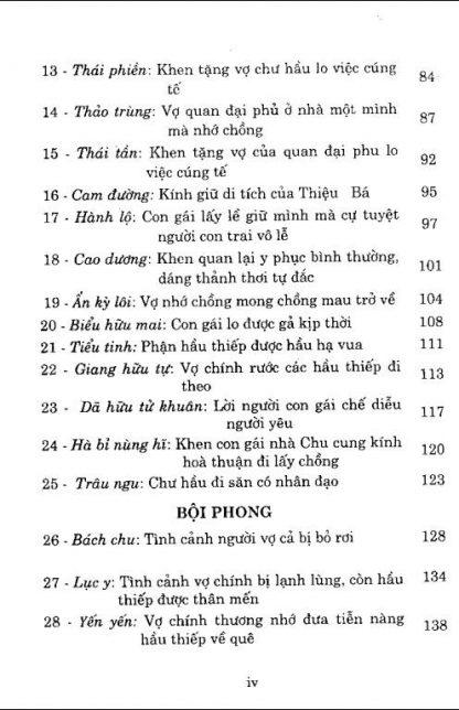 Dịch giả:Tạ Quang Phát
