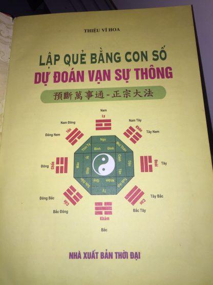 223 Trang