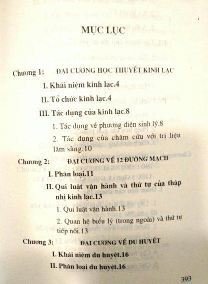 Tác giả: Lưu Trường Giang
