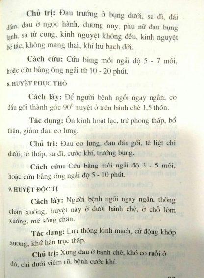 408 Trang