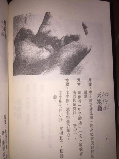 Tác giả: Gia Cát Lăng (諸葛綾)