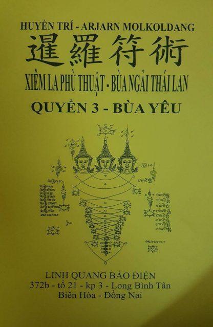 Quyển 2: Bua Ngai Thái Lan - Kumarn thoong