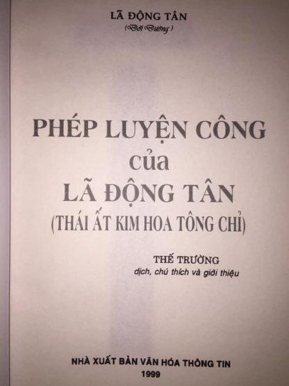 Phép Luyện Công Của Lã Động Tân - Thái Ất Kim Hoa Tông Chỉ
