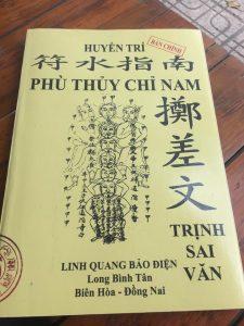 Phù Thủy Chỉ Nam (Luyện Âm Binh) - Trịnh Sai Văn