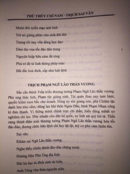 220 Trang