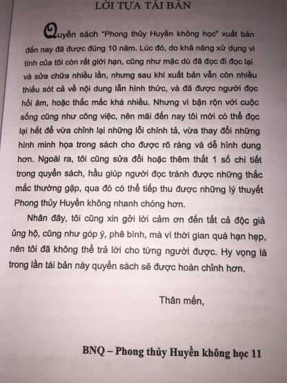 552 Trang