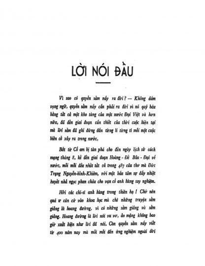 Tác giả: Trạng Trình Nguyễn Bỉnh Khiêm