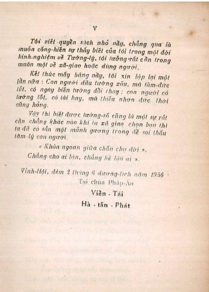 Tác giả: Viên Tài Hà Tấn Phát