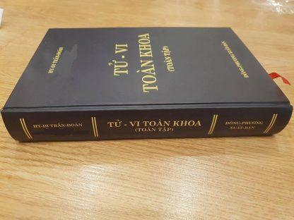 TỬ VI TOÀN KHOA (5 Tập)