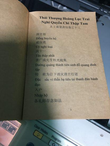Phần 2: Thái Thượng Thanh Tịnh Kinh 128 Trang