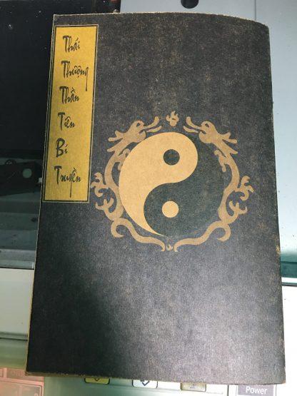 Phần 3: Thái Thượng Cảm Ứng Thiên 180 Trang