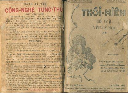Ảnh Ấn NXB Nhật Nam Thư Quán 1929