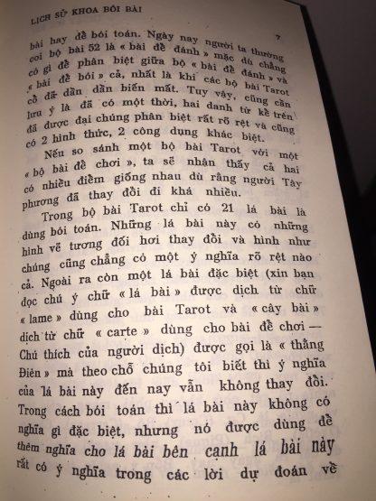 212 Trang
