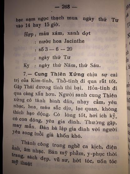 288 Trang