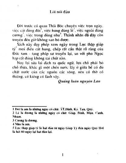 Lý Thuần Phong