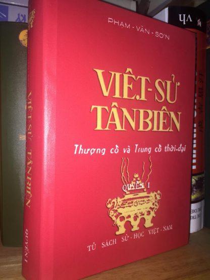 Tác giả Phạm Văn Sơn