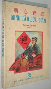 Minh Tâm Bửu Giám - Trương Vĩnh Ký