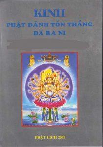 Phật Đỉnh Tôn Thắng Đà Ra Ni - Huyền Thanh